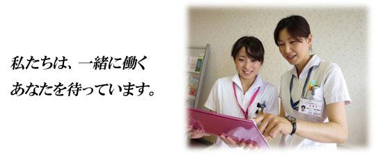 看護師の業務イメージ