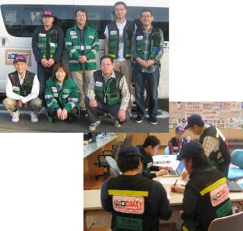 災害支援ナース・DMATメンバーの集合写真