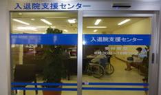 センター正面入口 画像