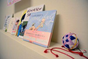 助産院内の子供向け書籍の写真
