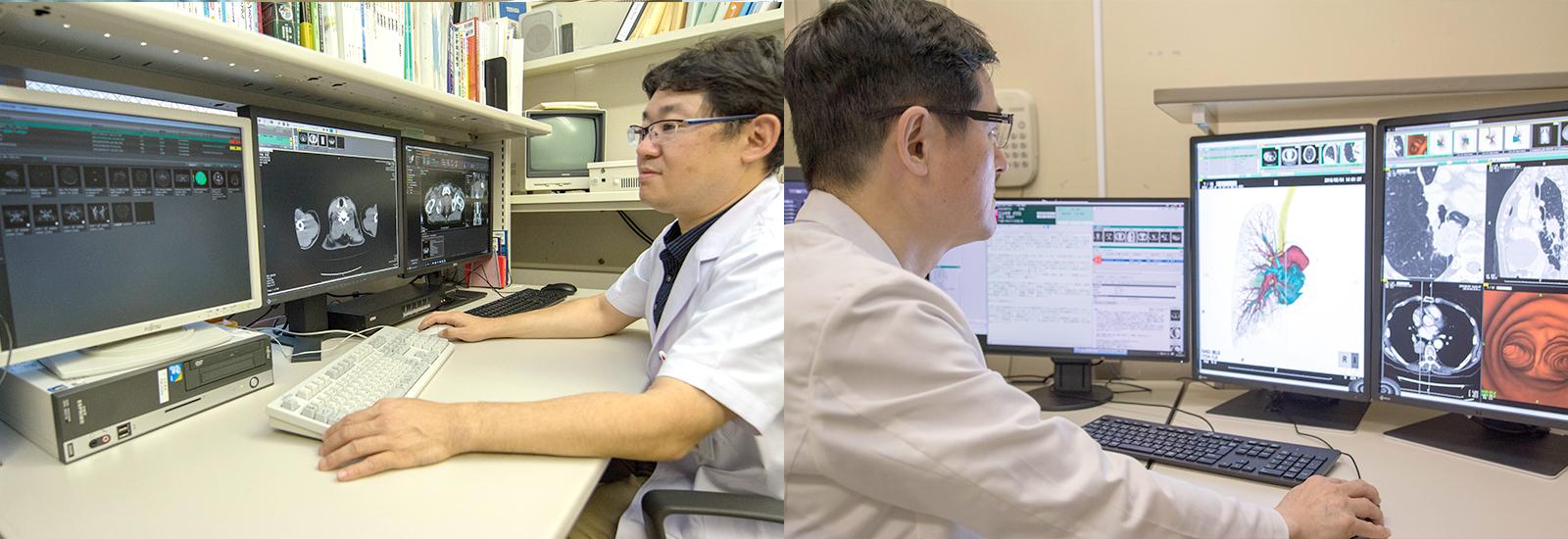 放射線科医師による検査分析風景