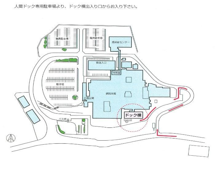 人間ドック棟への行き方マップ
